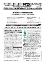 201105fax125__1_3