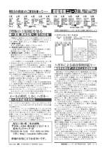 201105fax125__2_2
