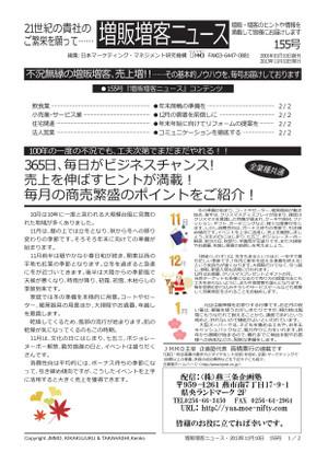 201311fax155_01