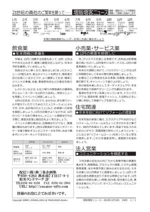 201311fax155_02