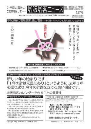 201401fax157_01